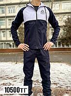 Спортивный костюм reebok черно-белая, фото 1