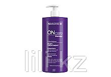 Серебряный шампунь для обесцвеченных или седых волос Selective On Care Tech Silver Color 1000 мл.