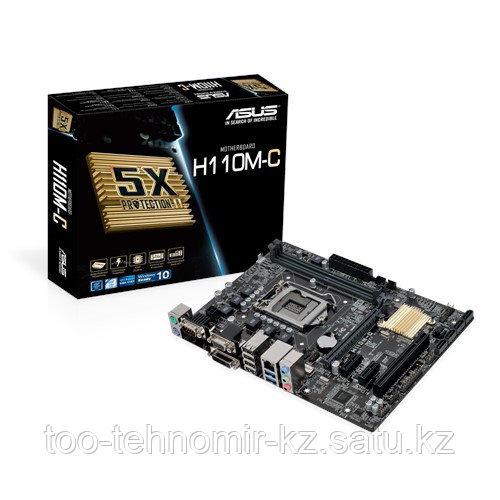 S-1151 Asus H110M-R/C/SI LGA1151 iH110 2xDDR4 4xSATA3 VGA+DVI+HDMI GbLAN mATX