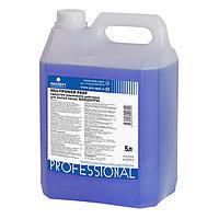 Multipower Prof средство усиленного действия для мытья полов Кон. 5л  PROSEPT