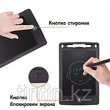 ЖК планшет для рисования Writing Tablet 6,5 (с кнопкой блокировки экрана), фото 2