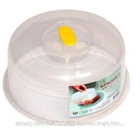 Крышка-колпак для СВЧ и холодильника.