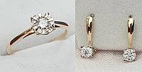 Золотой набор с бриллиантами, фото 1