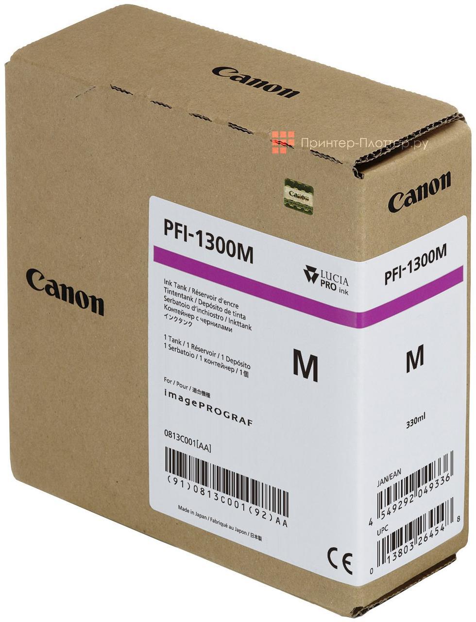 Canon 0813C001 Картридж PFI-1300M пурпурный 330 мл