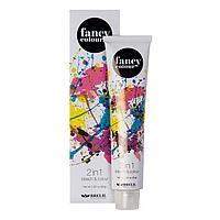 Fancy Colour 2в1 обесцвечивающее средство и крем краска шампань