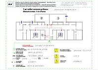 Мнемосхема тактильная (цена за размер 60*40 см., иной размер рассчитывается по запросу)