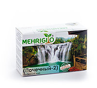 Травяной чай Мехригиё Мehrigiyo