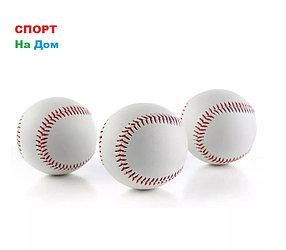Бейсбольный мяч (белого цвета)