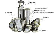 """Сэндвич-труба """"Sferra"""". 150-230. (нерж.-цинк). 0,8мм. L-500. Уфа., фото 1"""