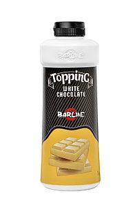 Топпинг Белый шоколад, Barline, 1 кг
