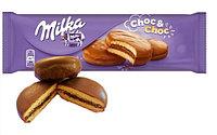 Milka Choc & Choc 150 гр (12шт-упак)