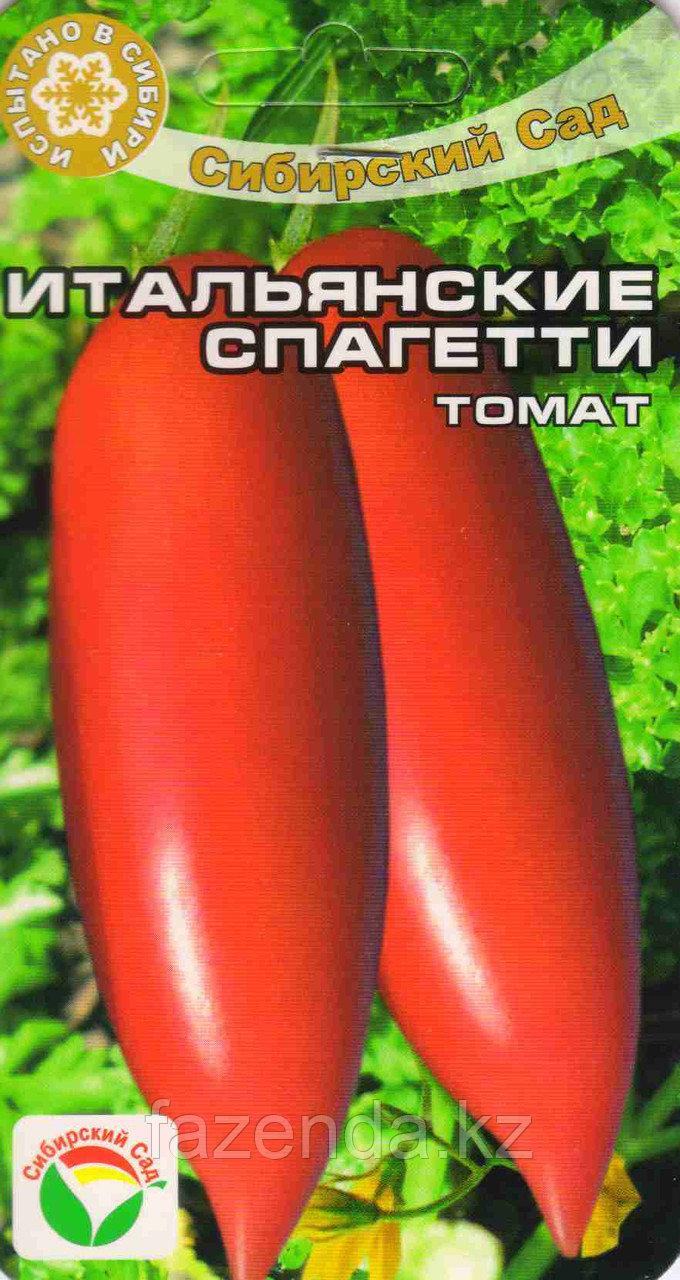 Томат  Итальянские спагетти 20шт