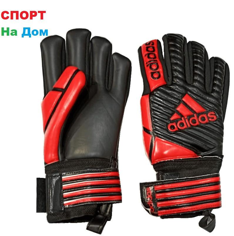 ВРАТАРСКИЕ ПЕРЧАТКИ Adidas Размер 5,6,7 (Цвет-Красный)