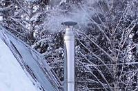 "Оголовок-зонт ""Sferra"" 115х200.(нерж-цинк). Сферра. Уфа., фото 1"