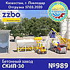 Подписан договор на поставку бетонного завода СКИП-30