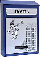 """Почтовый ящик """"Элит"""" Дизайнерский Крашенный с УФ печатью"""