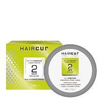 Маска для интенсивного роста волос Hair Express 200 мл