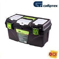 Ящик для инструментов 16 , 410x210x195 мм. СИБРТЕХ 90807