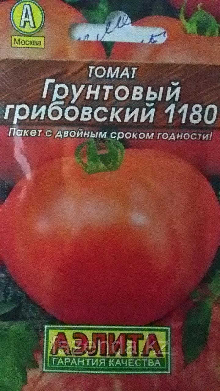 Томат Сибирский скороспелый 0,2гр