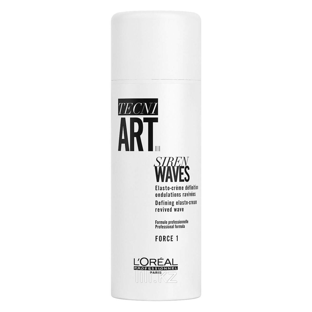 Эластичный крем для четко очерченных и упругих локонов Siren Waves Cream150 мл.