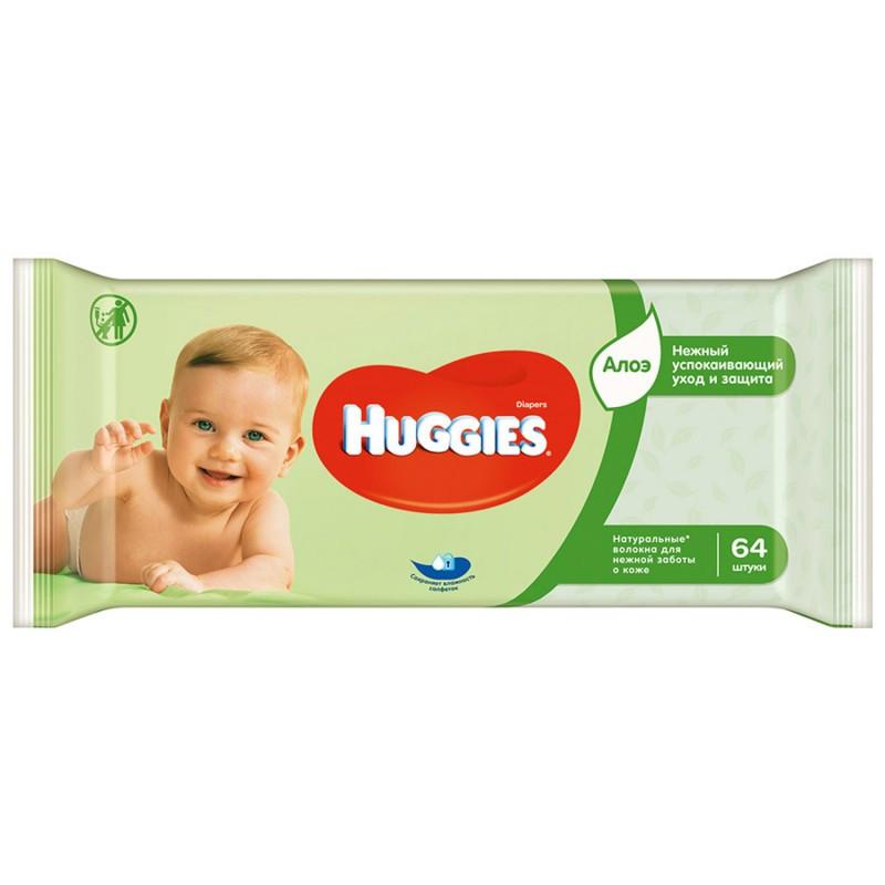 Салфетки влажные Huggies Aloe (Ultra Comfort) 56 шт