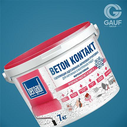 BETON KONTAKT, Сцепляющая (адгезионная) акриловая грунтовка, *Морозостойкая, 7 кг, фото 2