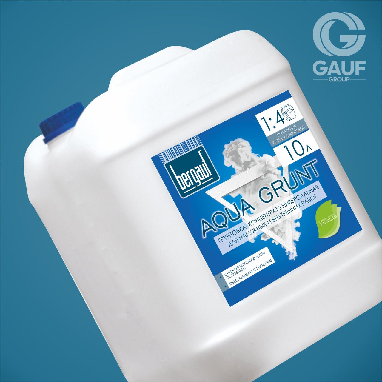AQUA GRUNT, Грунтовка-концентрат универсальная для наружных и внутренних работ, 10 л