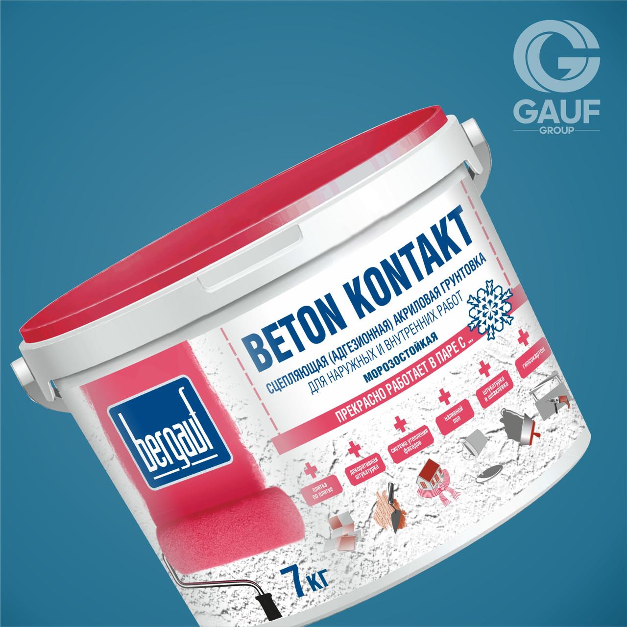 BETON KONTAKT, Сцепляющая (адгезионная) акриловая грунтовка, 7 кг . Летняя версия