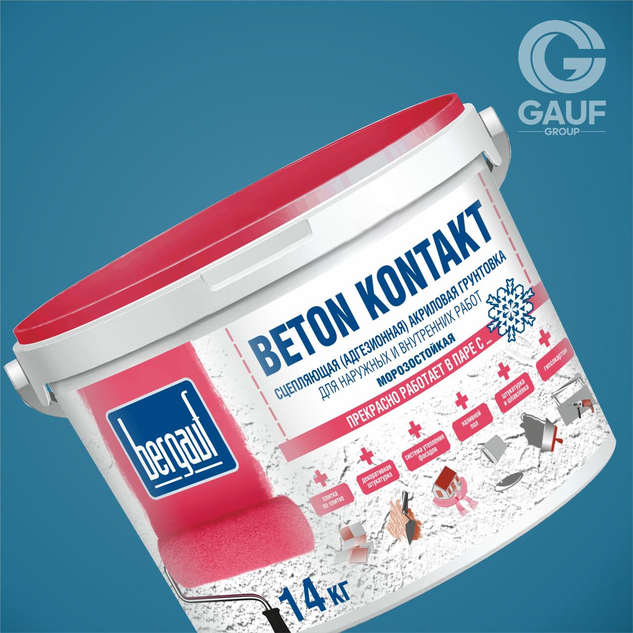 BETON KONTAKT, Сцепляющая (адгезионная) акриловая грунтовка, 14 кг  Летняя версия