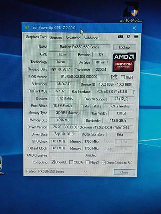 Видеокарта RX 550/4GB GDDR5 128-bit AFOX, фото 2