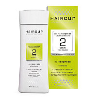 Шампунь для интенсивного роста волос Hair Express 200 мл