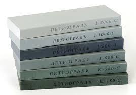 Российские абразивные камни