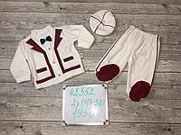 Костюм для новорожденного