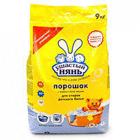 Стиральный порошок для детского белья «Ушастый нянь» 9 кг