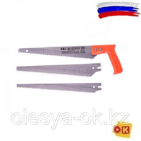 Ножовка по дереву, 300 мм, 3 сменных полотна, (Ижевск) Россия