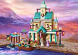 Конструктор лего Холодное сердце 2 Деревня в Эренделле SY1441 (Аналог LEGO Disney Princess 41167) 645 дет, фото 6