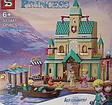Конструктор лего Холодное сердце 2 Деревня в Эренделле SY1441 (Аналог LEGO Disney Princess 41167) 645 дет, фото 2