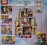 Конструктор лего Холодное сердце 2 Деревня в Эренделле SY1441 (Аналог LEGO Disney Princess 41167) 645 дет, фото 4