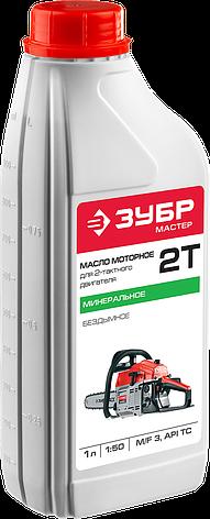 Масло ЗУБР, для 2-х тактных двигателей, минеральное, соотнош. бензин-масло 50:1, класс API TC, M/F 3, 1л, фото 2