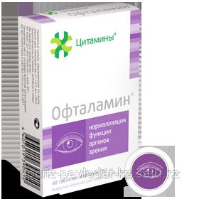ОФТАЛАМИН пептид органов зрения