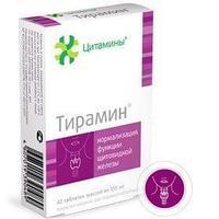 ТИРАМИН пептид щитовидной железы