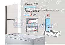 Стеклянная перегородка, шторка половинчатая на ванну  -  Р-07 (95х150 см), фото 3