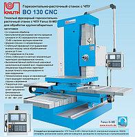 Горизонтально-расточной станок с ЧПУ ВО 130 CNC