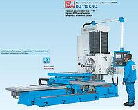 Горизонтально-расточной станок с ЧПУ ВО 110 CNC