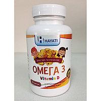 Рыбий жир в капсулах для детей Омега-3 vitamin D (190 капсул)