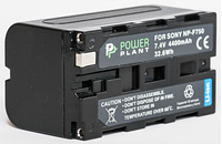 Аккумулятор для Sony NP-F750 (PowerPlant) 4400mAh