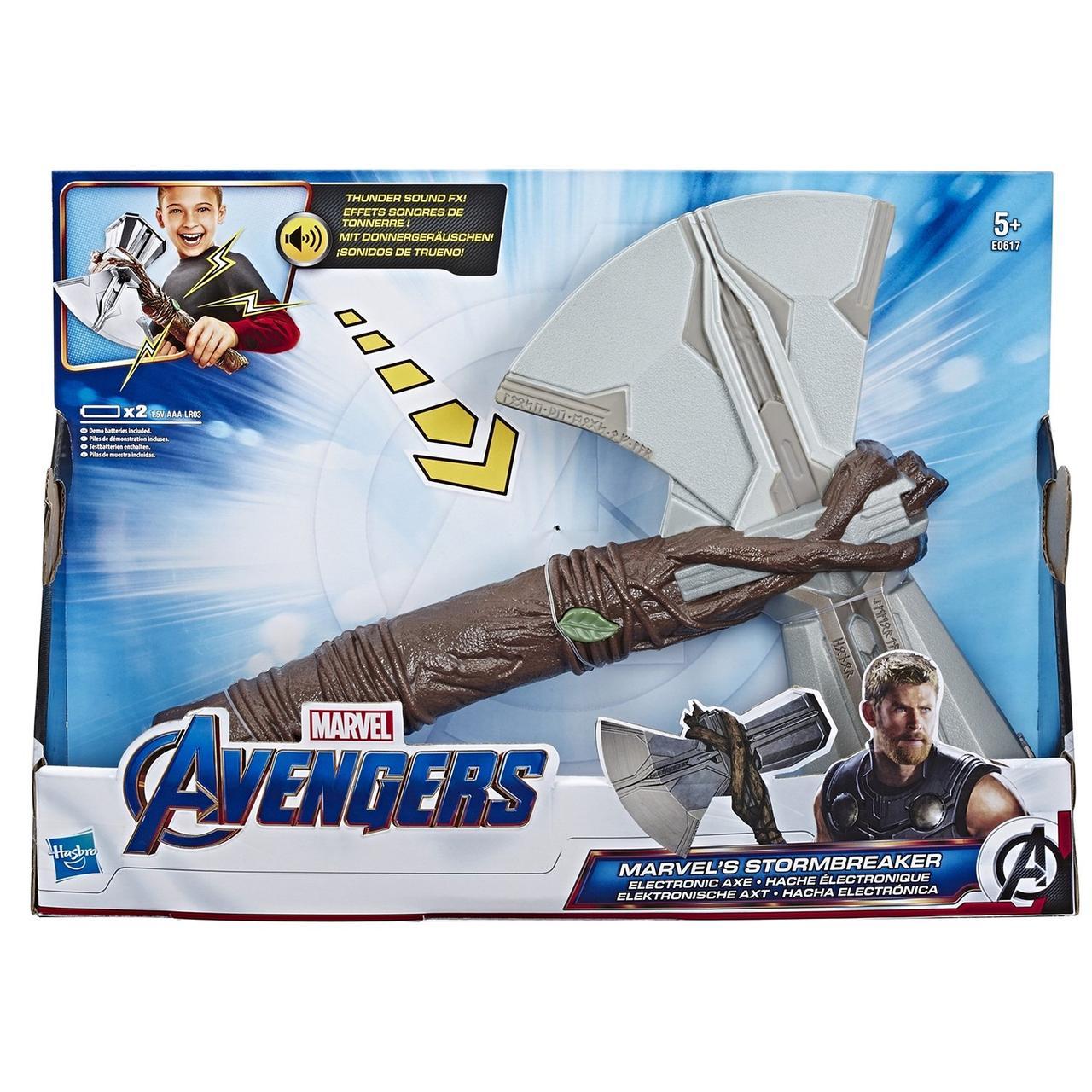 Игрушка Marvel Молот Тора интерактивный Avengers