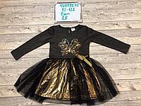 Платье Wanex