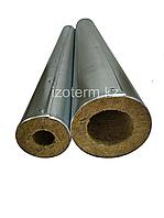 Цилиндры и полуцилиндры IZOTERM с покрытием в оцинкованной оболочке