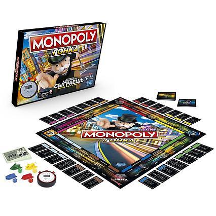 Настольная Hasbro Games (Games) Монополия Гонка